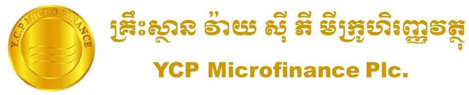 YCP Microfinance Plc.